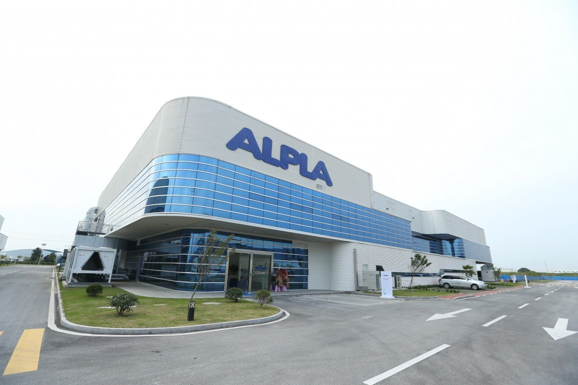 ALPLA plant in Taicang, China.