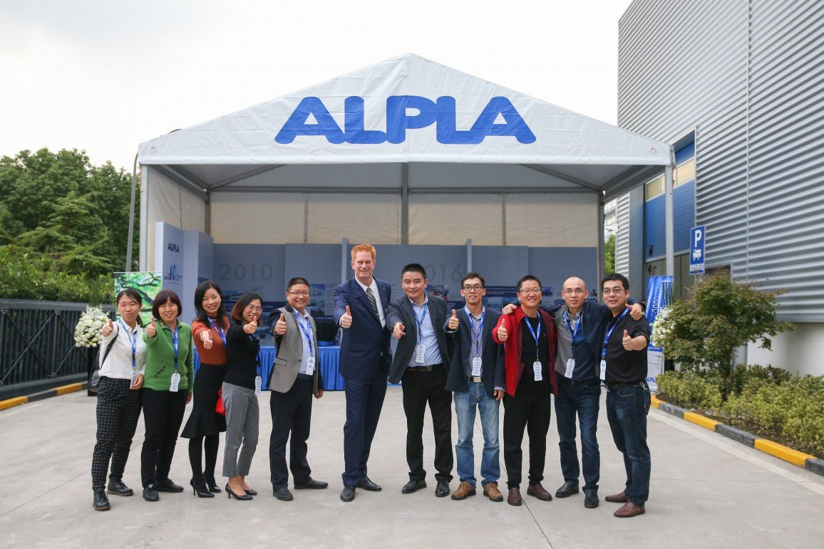 ALPLA employees at 10-year celebration.